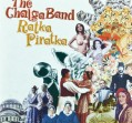 Chalga Band - Ratka Piratka album cover