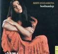 Sissy Atanasova - Bum Bum Boje